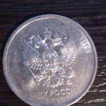 Брак 5 рублей россии, в Елеце