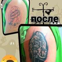 Татуировки любой сложности !!!, в г.Харьков