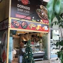 Продается успешный бизнес, магазин-коптильня Dorado, в г.Холон