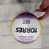 Волейбольный мяч, в Курске