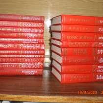 Раритетная библиотечка книг для детей, в Нижнем Тагиле