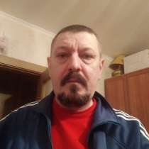 Дмитрий, 49 лет, хочет пообщаться, в Ханты-Мансийске
