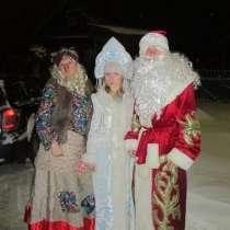 Дед Мороз и Снегурочка в гости, в Кольчугине