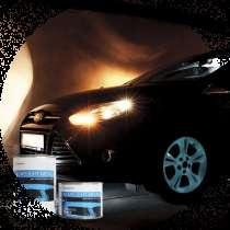 Светящаяся краска AcmeLight Metal для вашего авто, в Казани