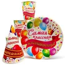 """Набор бумажной посуды """"Именинница"""". Все для праздника, в г.Днепропетровск"""