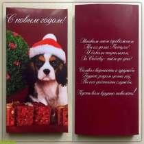 Продаются шокобоксы и шоколадки к Новогодним праздникам, в Зеленогорске
