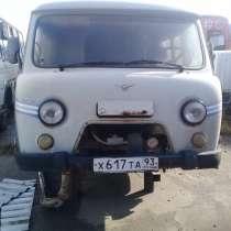 Автомобиль ПС УАЗ 3909 бригадный для персонала в Краснодаре, в Краснодаре