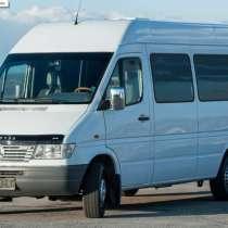 Заказ микроавтобуса для сотрудников, в Ногинске