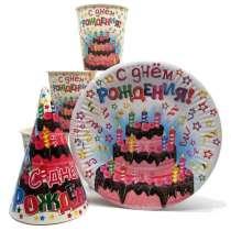 """Набор бумажной посуды""""С Днем Рождения"""". Товары для праздник, в г.Днепропетровск"""