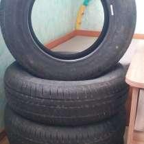 Новая резина летняя 175/70 R14 pirelli, в Саратове
