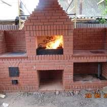 Строительство и ремонт печей, каминов, мангалов, зон отдыха, в Набережных Челнах