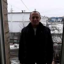 Михаил, 32 года, хочет пообщаться, в г.Киев