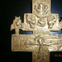 Крест староверов, в г.Марганец