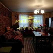 Продам Дом Буденновский район 0714892945, 0990754952 Марина, в г.Донецк