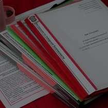 Документы по пожарной безопасности и охране труда, в Кировграде