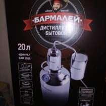 Дистиллятор бытовой, в Лугах