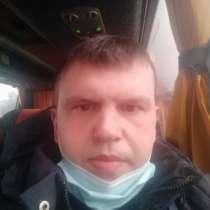 Володя, 37 лет, хочет пообщаться, в г.Варшава