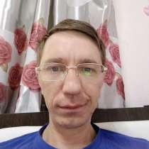 Евгений, 40 лет, хочет познакомиться – Ищю свою половинку, в г.Шымкент