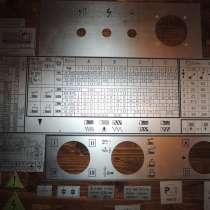 Таблички подач и скоростей для станков 16к20. 16к25. 1м63. 1, в Владимире