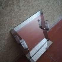 Продам зеркало с полкой и подсветкой, в Орске