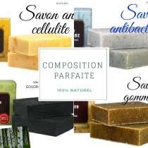100% натуральное мыло, набор из 4, в г.Пантин