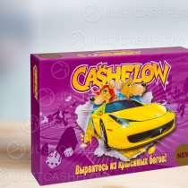Настольная игра CASHFLOW - Денежный поток. Оригинал в Астане, в г.Астана