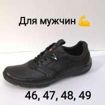 Мужские туфли из натуральной кожи. Размер 46-49, в Красноярске