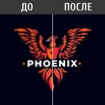 Отрисовка логотипов, изображений в вектор Corel, в Москве