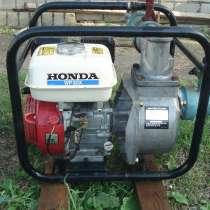 Мотопомпа для воды насос Хонда Honda wp30X + шланги 200м, в Ставрополе
