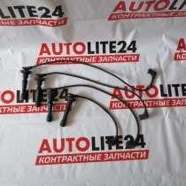Высоковольтные провода Honda CR-V 1996 RD1, B20B, в Иркутске