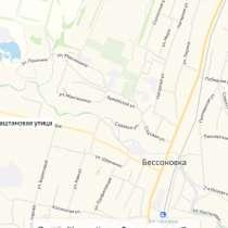 Продам земельные участки 11 сот. по ул. Каштановой, в Пензе