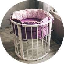 Детская Круглая кроватка-трансформер 6 в 1, в Тольятти