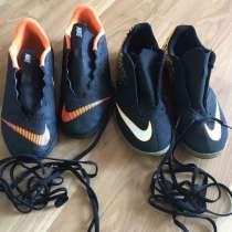 Бутсы Nike, в Тюмени