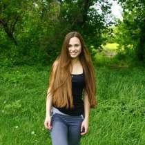 Настя, 24 года, хочет познакомиться, в Екатеринбурге