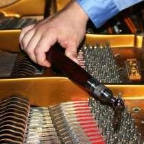Настройка, ремонт и выбор пианино. Бесплатные консультации, в Новосибирске