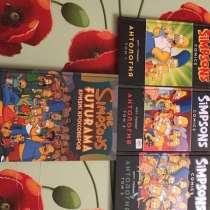 Комиксы Симпсоны, в Москве