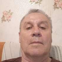 Юрий, 73 года, хочет пообщаться, в Ноябрьске