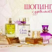 Ароматы от французских парфюмеров, в Санкт-Петербурге