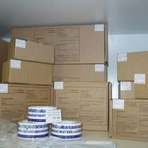 Почтовые коробки, в Барнауле