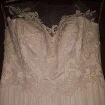 Счастливое свадебное платье+ фата, в г.Харьков