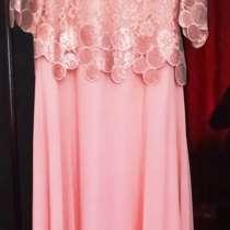 Нежное молочно розовое вечернее платье, в г.Ташкент
