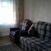 Сдаю 2-х комнатную квартиру, в Новокуйбышевске