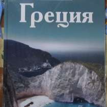 Книги интересные, в Новосибирске