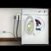 Подключение стиральных и посудомоечных машин, в Санкт-Петербурге