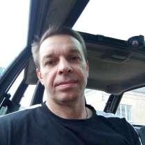 Vash, 45 лет, хочет познакомиться – Найди меня!, в г.Могилёв