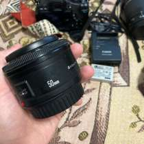 Продам объектив canon lens 50mm, в Москве