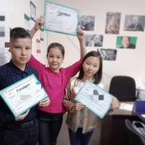 Как помочь ребенку учиться на удаленке?, в г.Алматы