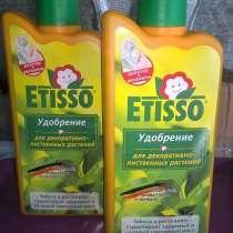 Etisso Этиссо удобрение (Германия) 500мл в ассортименте, в Ростове-на-Дону