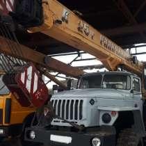 Продам автокран Галичанин КС-55713-3В,25тн-28м, УРАЛ, в Омске