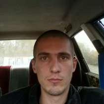Андрей Григорьевич, 51 год, хочет пообщаться, в Москве